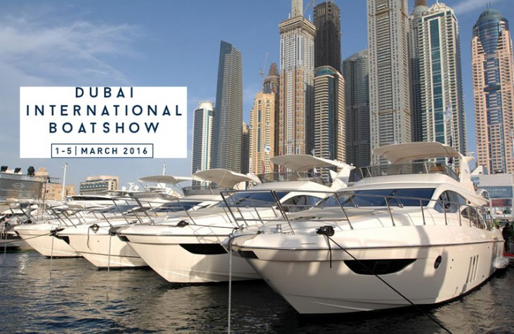 معرض دبي الدولي للقوارب