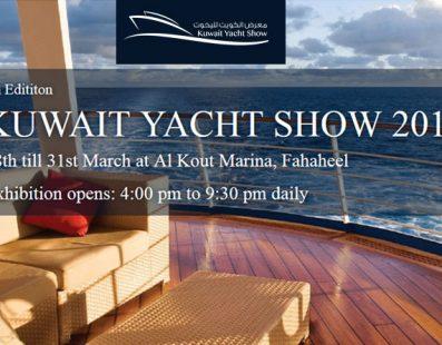 معرض الكويت لليخوت 2017