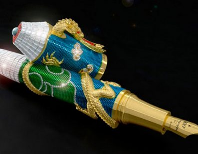 MONTEGRAPPA'S ULTIMATE CENTENNIAL DRAGON